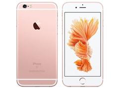 Hướng dẫn chọn mua iPhone cũ