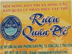 """Phú Yên xây dựng nhãn hiệu tập thể """"rượu Quán Đế"""""""