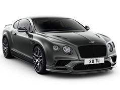 Chiêm ngưỡng siêu xe nhanh, mạnh nhất trong lịch sử hãng Bentley