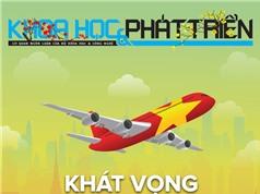 Chào xuân Đinh Dậu 2017: Khát vọng cất cánh