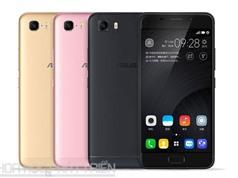 Asus ra mắt ZenFone Pegasus 3S: RAM 3 GB, Android 7.0, pin 5.000 mAh