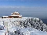 Chiêm ngưỡng vẻ đẹp của núi Nga Mi khi bị tuyết bao phủ
