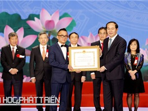 Lễ trao Giải thưởng Hồ Chí Minh, Giải thưởng Nhà nước về khoa học và công nghệ