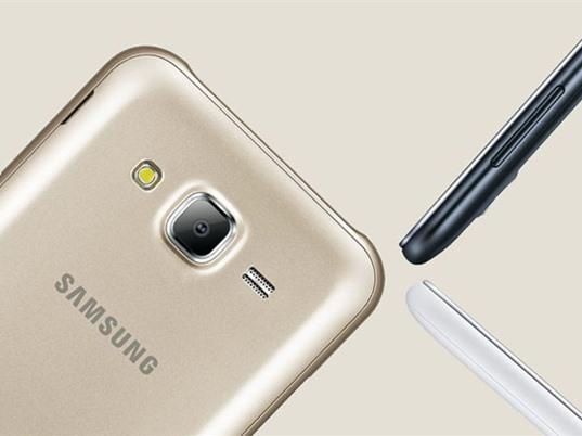 Samsung Galaxy J5 2016 giảm giá 1 triệu đồng