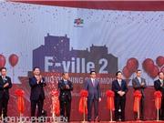 FPT ra mắt trung tâm xuất khẩu phần mềm lớn nhất Việt Nam