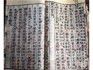 Phát hiện kho tư liệu Hán - Nôm cổ quý hiếm