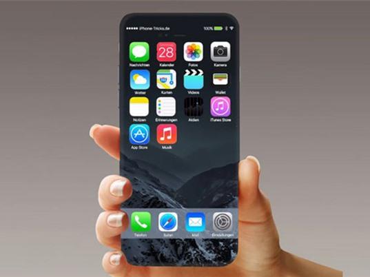 iPhone 8 loại bỏ nút Home, trang bị phím chức năng dưới màn hình