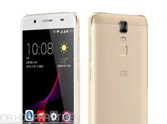 Chi tiết smartphone RAM 4 GB, pin 5.000 mAh, giá 4 triệu đồng