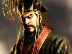 Tranh cãi quanh cái chết của Tần Thủy Hoàng
