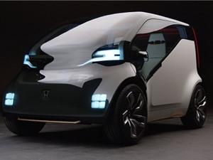 9 chiếc mẫu xe concept sáng tạo nhất năm 2017