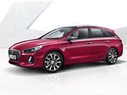 Hyundai sắp ra mắt i30 Wagon thế hệ mới với nhiều nâng cấp đáng giá