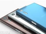 Sony Xperia XZ giảm giá 3 triệu đồng