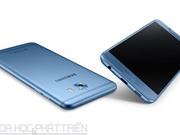 Samsung ra mắt Galaxy C5 Pro: RAM 4 GB, camera selfie 16 MP