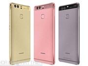 Huawei P9 giảm giá 2 triệu đồng