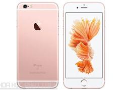 iPhone 6s Plus giảm giá 2 triệu đồng