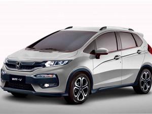 Honda ra mắt SUV giá từ 256 triệu đồng