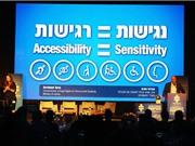 Access Israel 2017: Nhiều công nghệ mới hỗ trợ người tàn tật