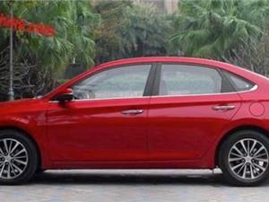 Hyundai ra mắt xe sedan Celesta giá chỉ 263 triệu đồng