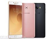 Smartphone camera selfie 16 MP, RAM 6 GB của Samsung chuẩn bị lên kệ ở Việt Nam