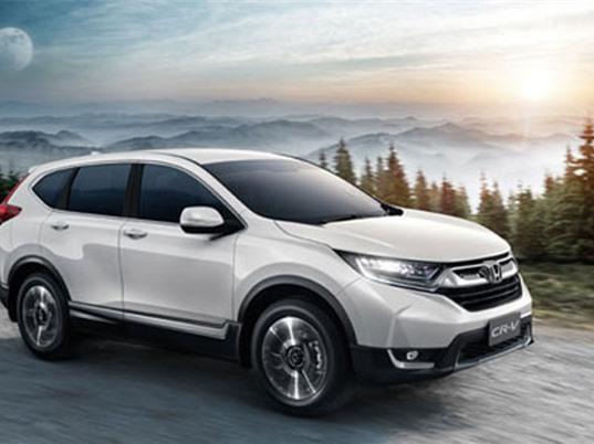 Chi tiết xe Honda CR-V thế hệ mới, giá từ 40.400 USD