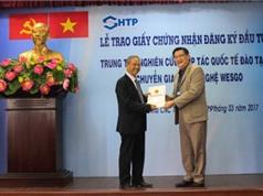 TP Hồ Chí Minh: đầu tư 540 tỉ đồng xây dựng trung tâm công nghệ