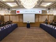Diễn đàn công nghệ thông tin Việt Nam – Nhật Bản