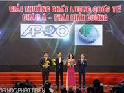 Vinh danh 80 doanh nghiệp đoạt giải thưởng Chất lượng Quốc gia và Chất lượng Quốc tế châu Á - Thái Bình Dương 2016