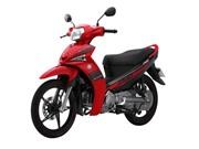 """XE """"HOT"""" NHẤT TUẦN: Yamaha ra mắt Sirius Fi 2017, 10 xe bán chạy nhất Việt Nam"""