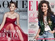 10 tạp chí thời trang nổi tiếng nhất thế giới