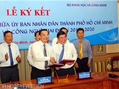 Bộ KH&CN và  UBND TPHCM ký kết chương trình phối hợp hoạt động về KH&CN