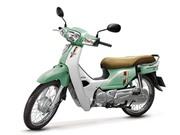 """Thực hư chuyện Honda """"khai tử"""" dòng Super Dream 110 ở Việt Nam"""