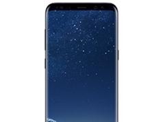 Samsung Galaxy S8 và S8 Plus gặp trục trặc về âm thanh
