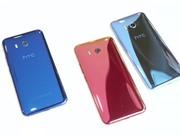HTC U11 rò rỉ hình ảnh chi tiết trước giờ ra mắt
