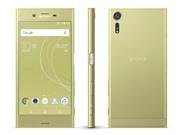 Cận cảnh vẻ đẹp của Sony Xperia XZs màu vàng chanh