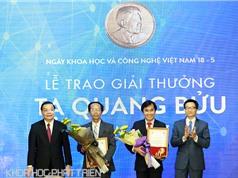 Trao Giải thưởng Tạ Quang Bửu năm 2017