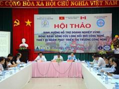 Sóc Trăng tổ chức nhiều sự kiện chào mừng ngày KH&CN Việt Nam