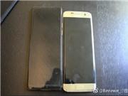 Samsung Galaxy Note 8 lộ diện?
