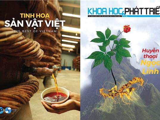 Ấn phẩm đặc biệt về chỉ dẫn địa lý Việt Nam bằng Infographic
