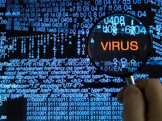 Tiếp tục xuất hiện mã độc mới nguy hiểm hơn rất nhiều