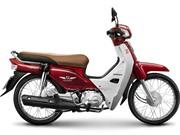 Honda Việt Nam chính thức xác nhận dừng sản xuất Super Dream
