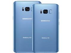 Samsung sắp bán Galaxy S8 và S8 Plus màu xanh san hô