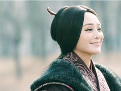Nữ hoàng đế đầu tiên của Trung Quốc