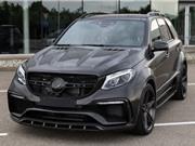 """Cận cảnh Mercedes-AMG GLE 63 """"siêu khủng"""" giá 5,5 tỷ"""