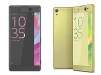 Smartphone camera selfie 16 MP của Sony giảm giá hấp dẫn