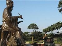 Trạng Trình Nguyễn Bỉnh Khiêm và những lời sấm truyền