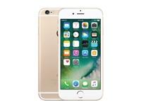 iPhone 6 32GB giảm giá 700.00 đồng