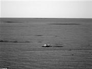 Rò rỉ ảnh vật thể bí ẩn trên sao Hỏa nghi là phi thuyền người ngoài hành tinh