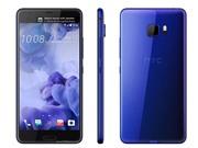 HTC U Ultra giảm giá 2 triệu đồng
