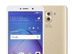 Mua Huawei GR5 2017 chính hãng với giá chỉ 4,89 triệu đồng