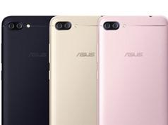 """Asus trình làng ZenFone 4 Max: Camera kép, pin """"khủng"""", giá từ 5,34 triệu"""
